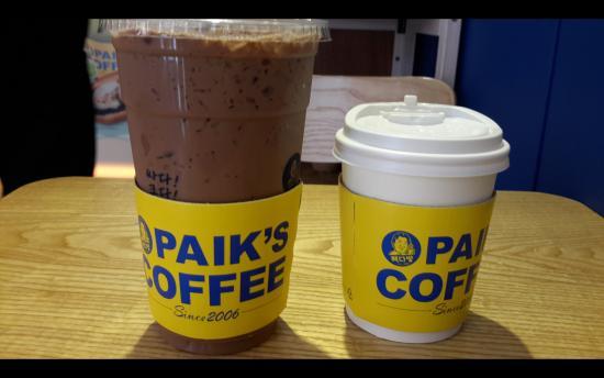 Bbaek Coffee Shop