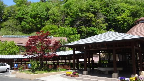 Yamagata Sukoyaka Land Santa no Yu