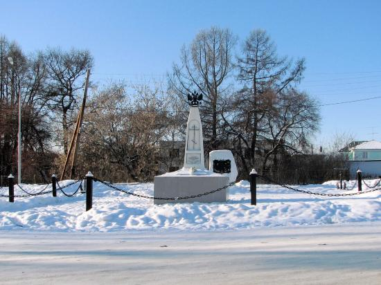 Monument to the Fallen Sailors of the Russian Navy
