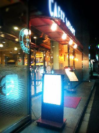 Cafe Veloce, Kasuga Ekimae