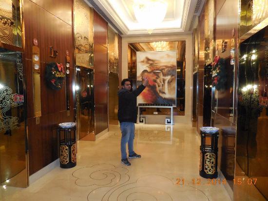 Haiyan County, China: Lift Area