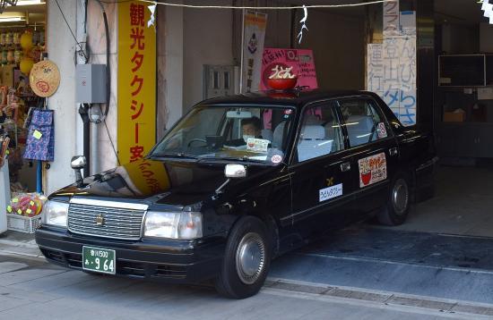 タクシー運転手が東京で出稼ぎをする際に行う準備5個|出稼ぎのコツ3つ