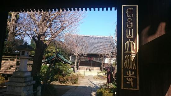 Ryugen-ji Temple