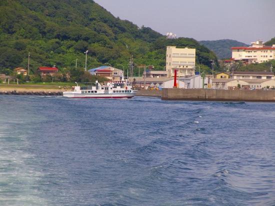 Toshi-jima