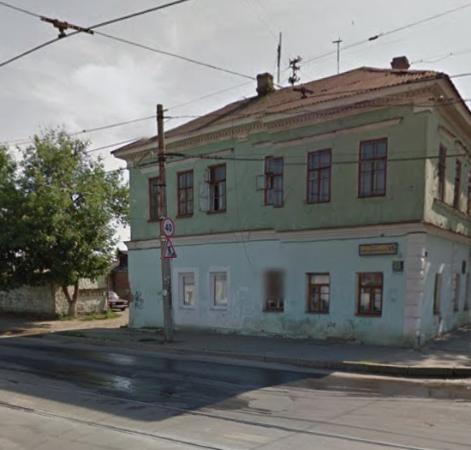 The House of Lobanov Where Writer Turgenev Stayed