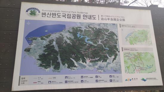 Buan-gun, Южная Корея: board