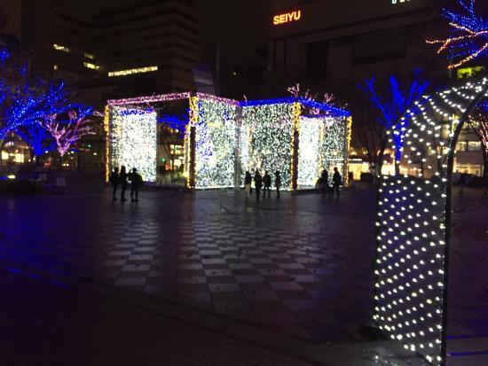 Chiba City Chuo Park