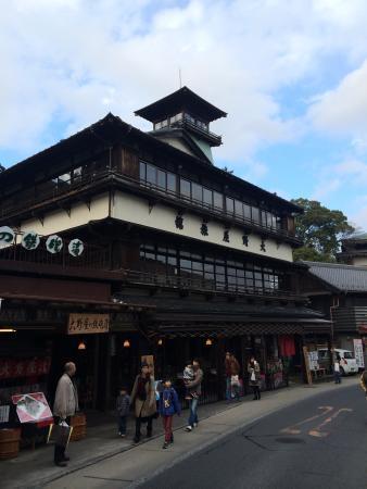 Ryokan Onoya - Restaurant