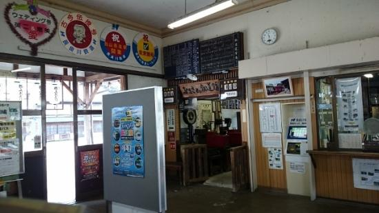 Foto de Furusato Railway Museum