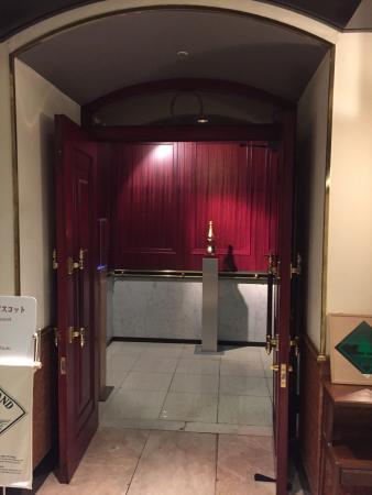Sendai Kokusai Hotel Main Bar Royal Ascot