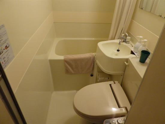 Orange Hotel : 浴室