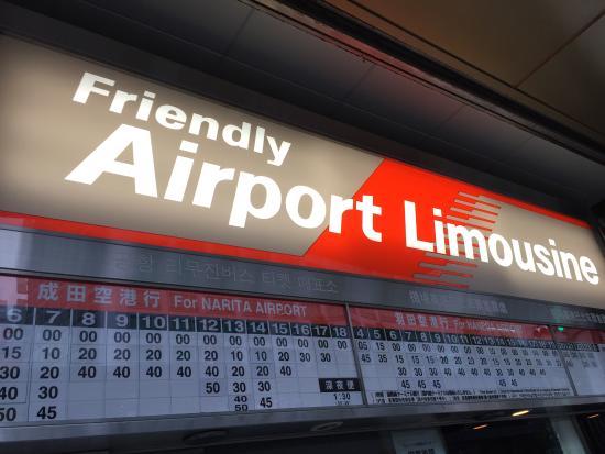 Citadines Shinjuku Tokyo: Airport Limo Bus Schedule