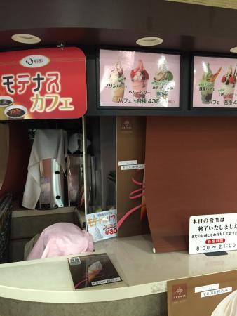 Motenasu Cafe