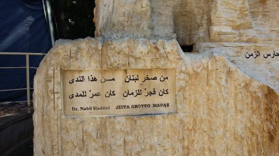 Qornet El Hamra Foto