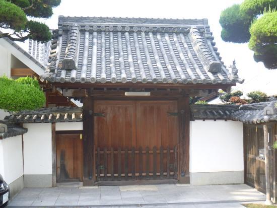 Hogen-ji Temple