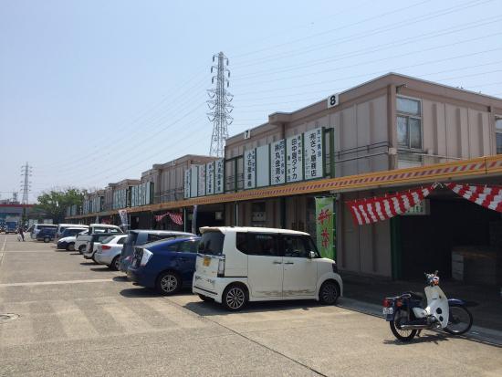 Funabashi Central Market