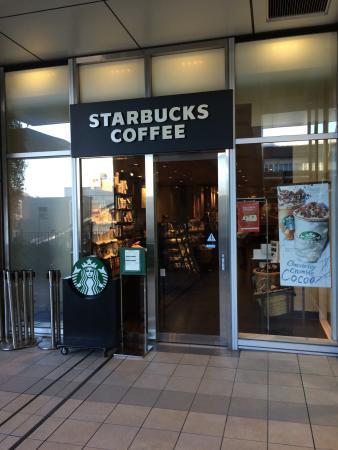 Starbucks Coffee Musashi Kosugitokyu Square