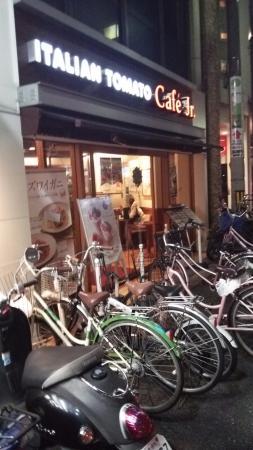 Italiantomato Cafe Jr. Hankyutakatsukishi Ekimae
