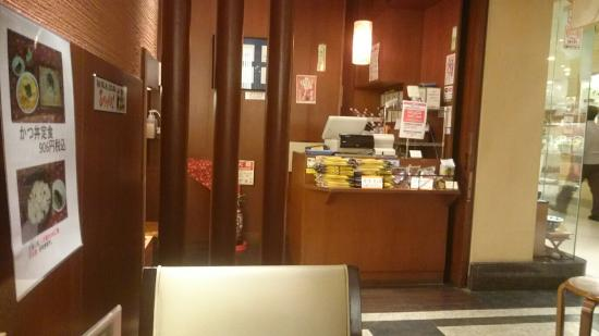 Soba dining Yuigetsuan Sendai station S-pal