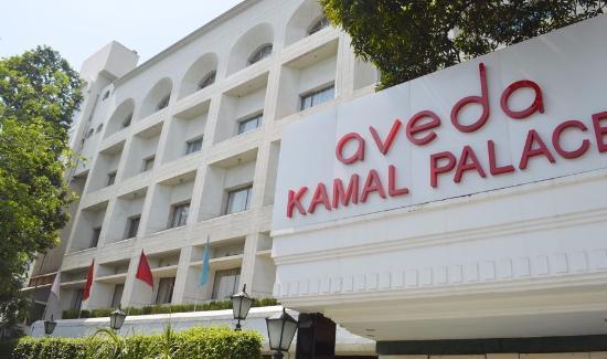 Aveda Kamal Palace: ground area