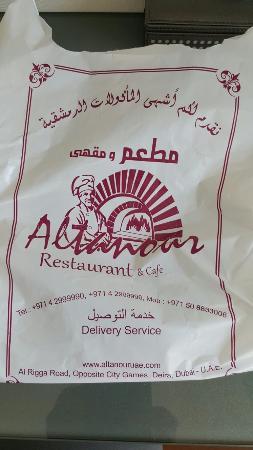 Al Tanour