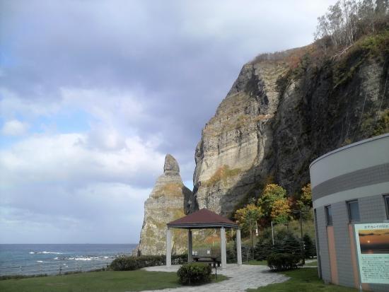 Setakamui Rock