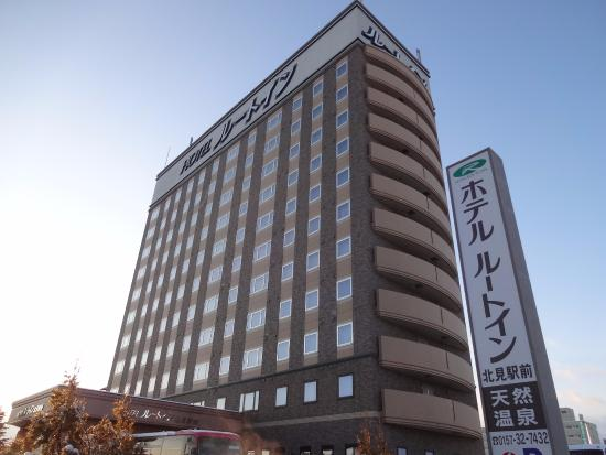Hotel Route Inn Kitami Odori Nishi Photo