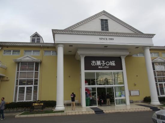 Nasu-gun, Japon : お菓子の城