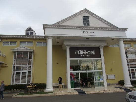Nasu-gun, Japan: お菓子の城