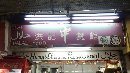 Image result for hung's chinese restaurant hong kong