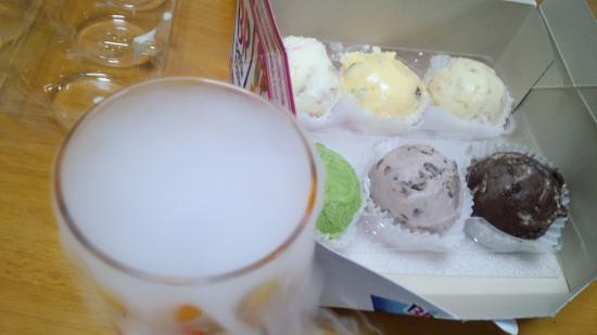 31 Ice Cream Shinjuku Yasukunidoori