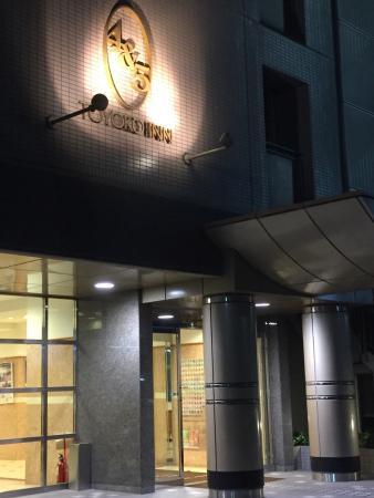 Toyoko Inn Nagoya Marunouchi: photo1.jpg