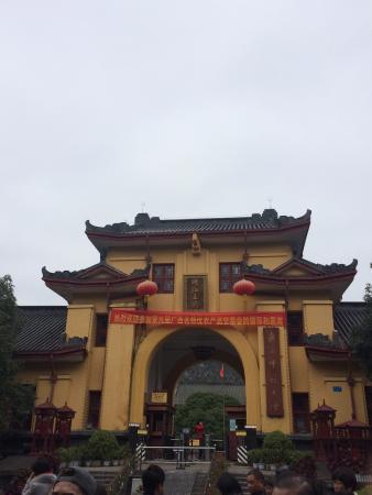 Jingjiang Royal Residence: Main Entrance