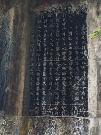 Jingjiang Royal Residence: Carvings