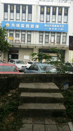 Motel 268 Shenzhen Nanshan Kejiyuan: 深圳莫泰268南山科技園店