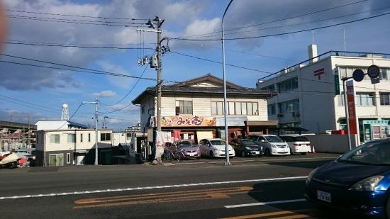 Misoichi Haramachi