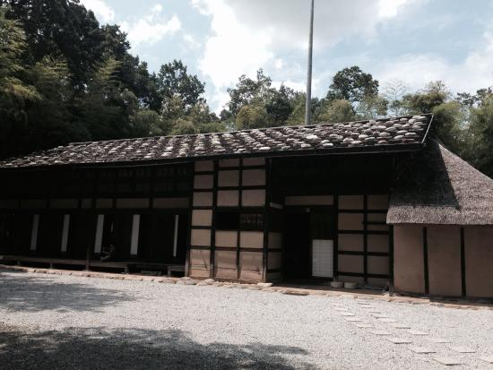Old Arai Residence