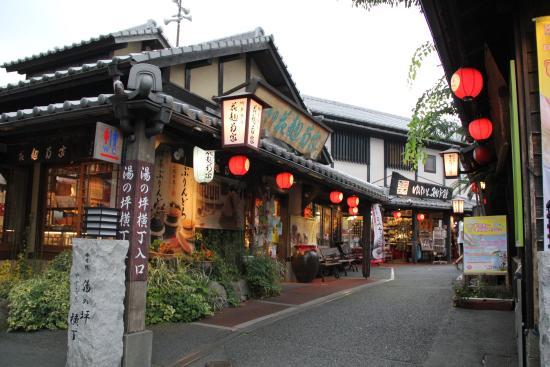 Hanakoji Kikuya