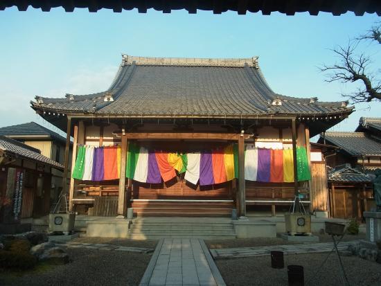 Eigan-ji Temple