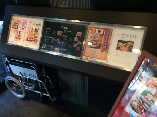 Kisoji Omori: 木曽路 大森店