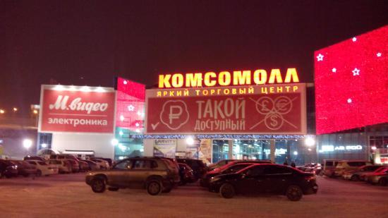 Mall Komsomoll