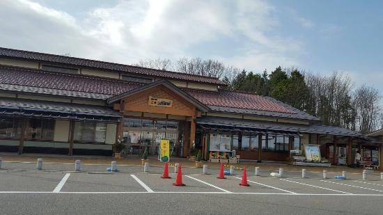Michinoeki Komastukibagata