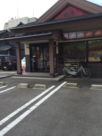 Yakitori Restaurant Akiyoshi Takefu