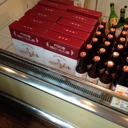 門司港地ビール(港ハウス)