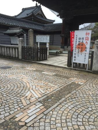Injoji Temple