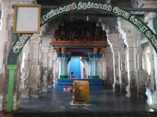 Thiruchendur Murugan Temple: The original main entrance which is not used now