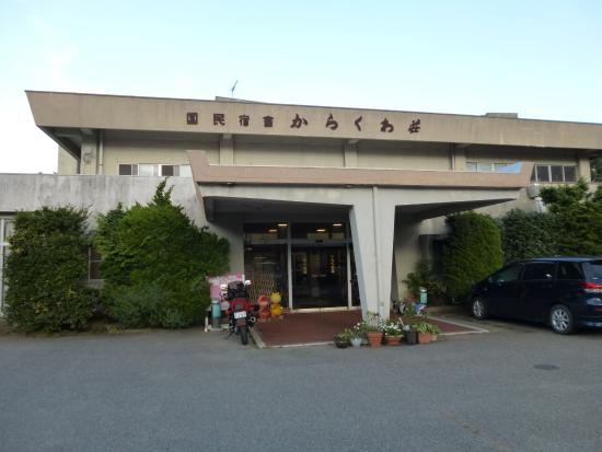 Kawakuraso