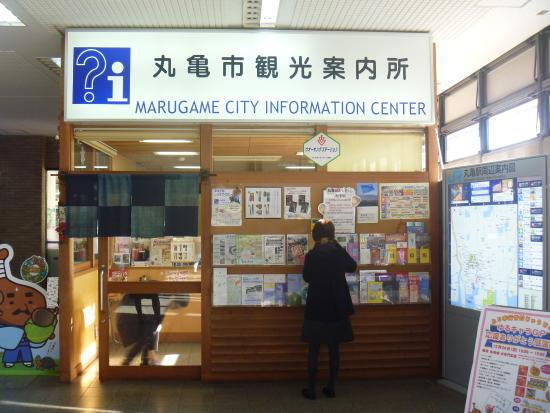 Marugame City Information Center