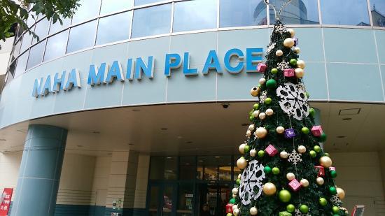 San-A那覇Main Place购物广场