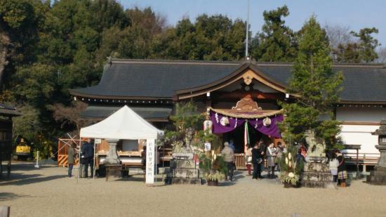 Oh Shrine